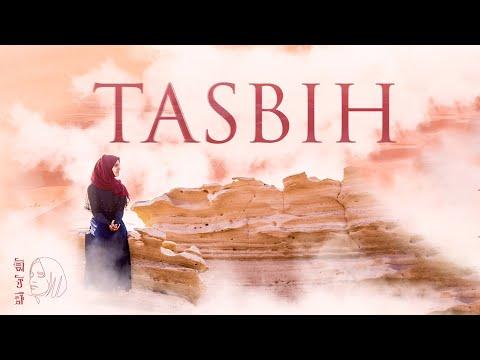 Tasbih | Ayisha Abdul Basith