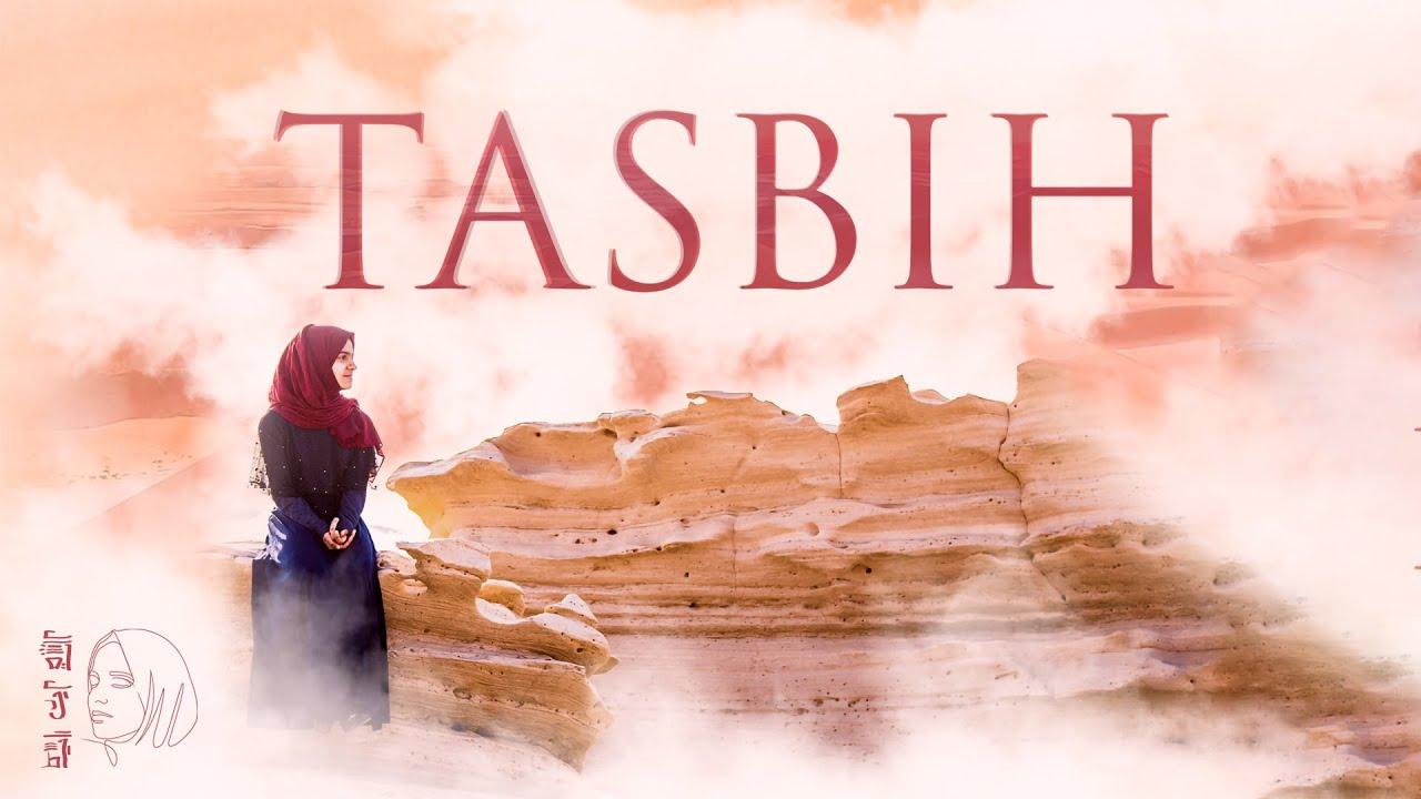 Download Tasbih | Ayisha Abdul Basith