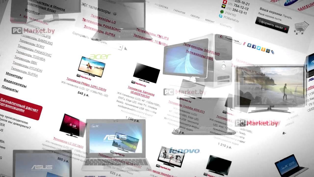 Компьютеры Ноутбуки Планшеты Телевизоры в рассрочку в Калинковичах .