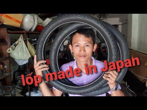 Cặp lốp vỏ INOUE 2.25 17 MADE JAPAN . Shop phụ tùng rin xe cub 78 81 86 custom DD70