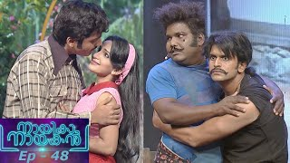 #NayikaNayakan | EPI - 48  A 'funtastic' episode with comedy and romance! I Mazhavil Manorama