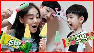 Amazing Ice Cream Wizard Toy Play Family Fun Kids Pretend Playtime NY Toys