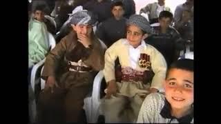 جاشی کوردی Jashi kurdi