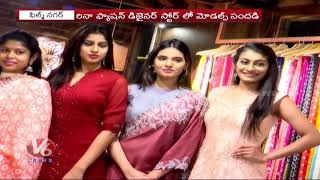 Pop Up Exhibition To Be Held On Nov 16,17 At Rina Multi Designer Store  Telugu News