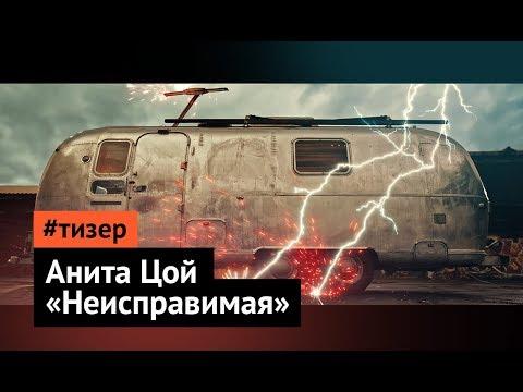 Короткометражный комедийный фильм «НЕИСПРАВИМАЯ»