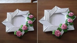 How to make Newspaper  Photo Frame | Best out of waste | parul pawar