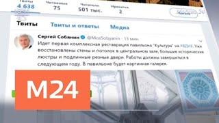 В павильоне 'Культура' на ВДНХ появится картинная галерея - Москва 24