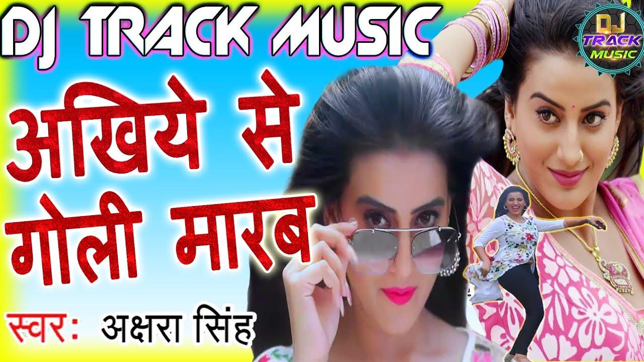 Dj Track Music 2018 || Ankhiye Se Goli Marab || Akshara