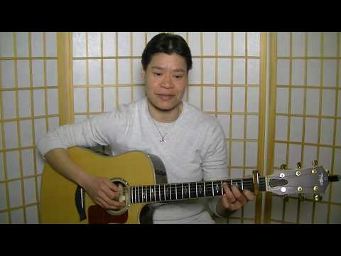 How 'Bout Us By Champaign – Totally Guitars Lesson Preview