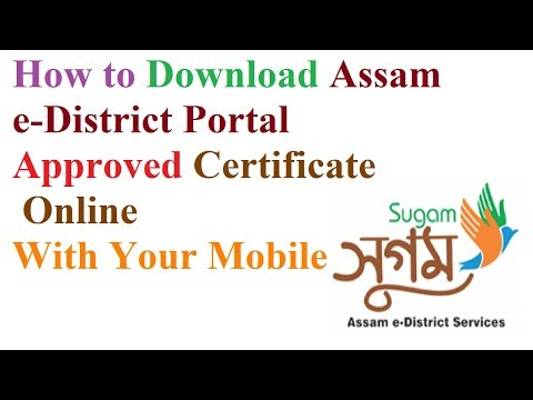 Download How To Download Caste Certificate From Assam E