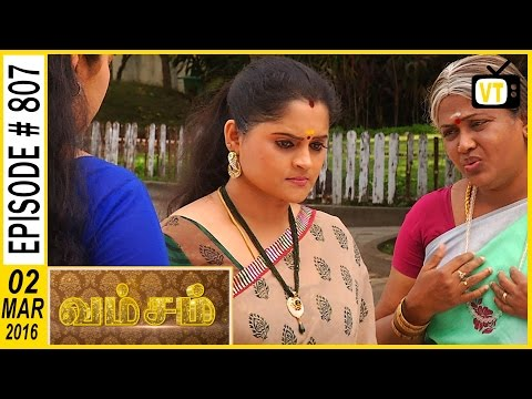 Kanjana got arrested by police 1:18 Jothika calls to Bhoomika and said that Madhan  wants to marry her, Jothika too agrees to marry Madhan 8:19 Balu invites Madhan to his house 13:23  Balu 's  send his friend to investigate about  Madhan and his Daughter, he find out Madhan  20:27