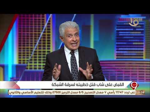 التاسعة | البشعة حقيقة أم خرافة - بهاء سلطان يتلو القرآن 23-11-2020