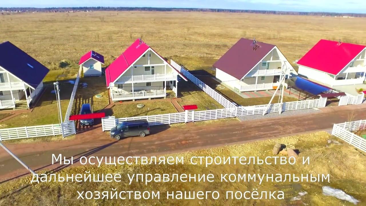Обзор ТОП-5 новостроек метро Лесная / Новостройки СПб / Купить .