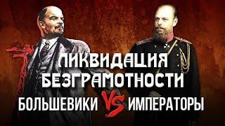 видео ПОЧЕМУ РОССИЯ ВЫБИРАЕТ СТАЛИНА И НИКОЛАЯ II?