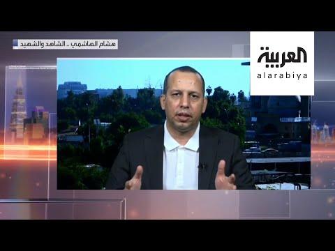 مرايا   هشام الهاشمي .. الشاهد والشهيد