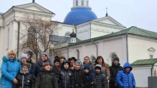 Экскурсия в Свято - Успенский Жировичский монастырь(, 2015-02-03T18:52:41.000Z)