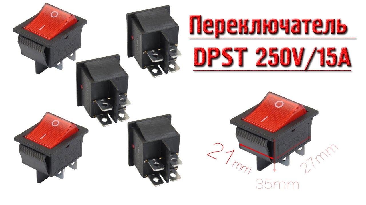 Двухпозиционный переключатель DPST 250v/15a. Aliexpress