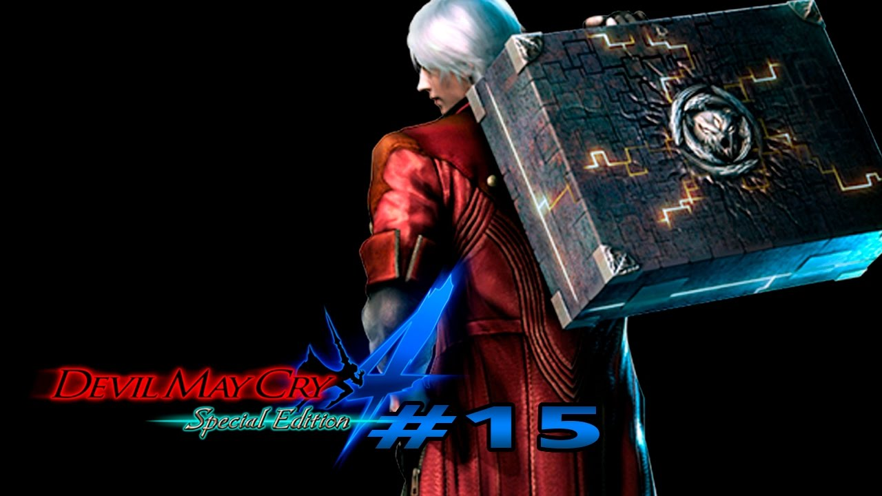 how to use pandora devil may cry 4