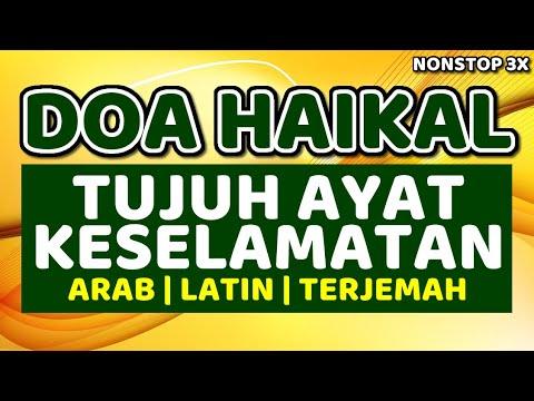 Download doa haikal (ayat haikal) - 7 ayat perlindungan keselamatan