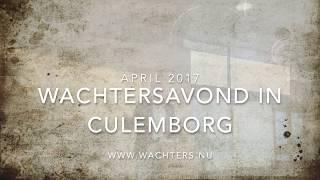Spreekbeurt van Bart Repko te Culemborg (april 2017)