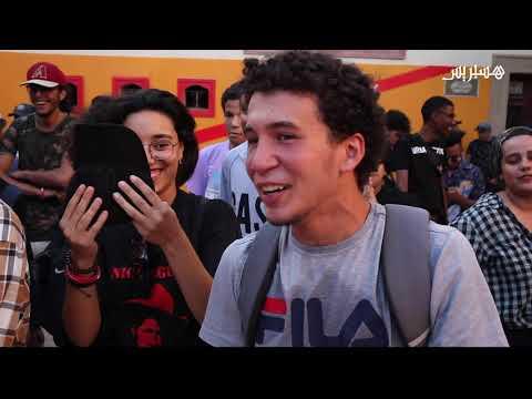 شباب مدينة وجدة يحتفون بالمدينة القديمة عبر نزهة فنية