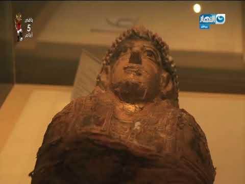 باب الخلق | حكاية الكابوس اللي فضل يطارد زاهي حواس بعد اكتشاف مقبرة المومياوات الذهبية