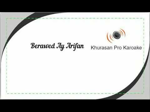 Berawed Ay Arifan Karoake Ahmad Zahir