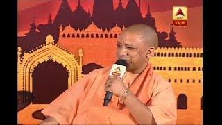 UP Shikhar Sammelan: BSP, SP should decide who will be their leader: UP CM Yogi Adityanath