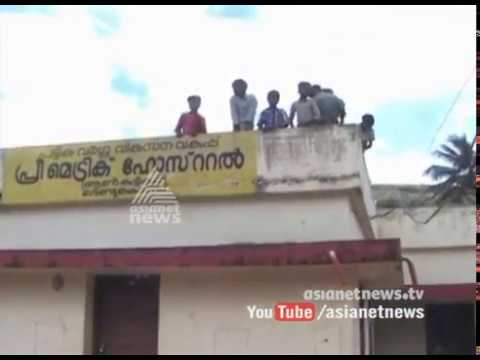Tribal Hostel's pathetic condition in Marayur Dendukombu