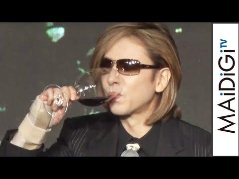 YOSHIKIY by Yoshiki新作ワインは間違いなく一流 Y by Yoshikiプレミアム新作ワイン発表会1