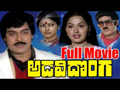 Adavi Donga Latest Telugu Full Movie ||...