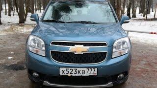 Chevrolet Orlando / Тест-драйв Шевроле Орландо