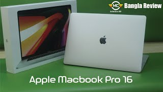 Apple Macbook Pro 16 inch 2019 Bangla Review | Apple Laptop Price in Bangladesh | MC Solution BD