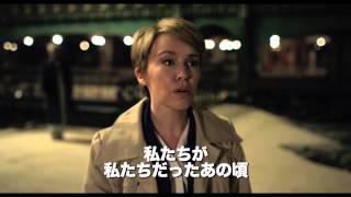 フランス映画 ホーリー・モーターズ 予告編