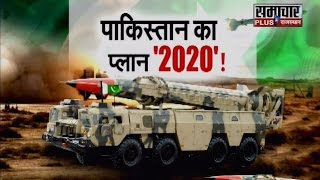 Exclusive: Pakistan plans '2020' to destroy the world