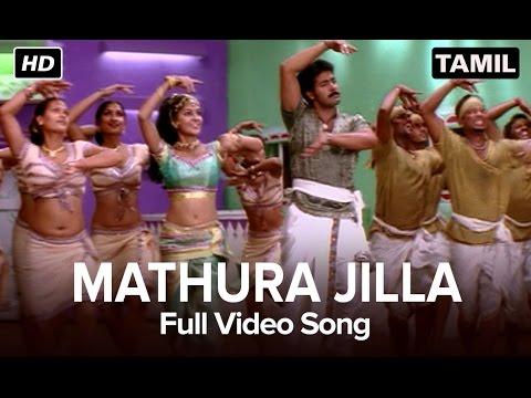 Mathura Jilla | Full Video Song | Amudhey