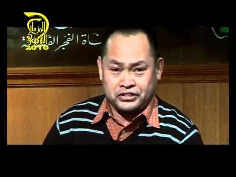 المزمار الذهبي فلبيني يبكي ويبكي لجنة التحكيم