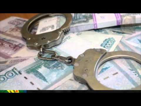 Курсы валют, ставки, индексы, тарифы, деньги Украины