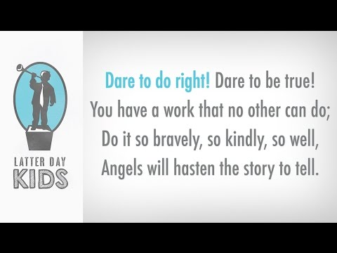 Dare to Do Right - Karaoke