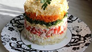 Нежный салат Бархат/tender salad Velvet