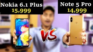Nokia X6/6.1 Plus vs Redmi Note 5 Pro Price & Full Specifications Comparison Not A Review in Hindi