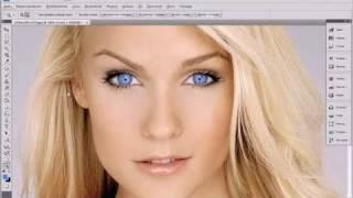 Фотошоп для начинающих   Изменение цвета глаз