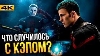 Подтвердившиеся теории киновселенной Marvel. Официальные данные!