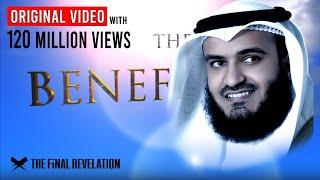 Surah Rahman Mishary Al Afasy  سورة الرحمن - العفاسي  The Beneficent - ORIGINAL VIDEO