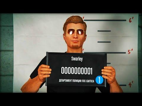 GTA 5 Online [Создание персонажа и обучение]