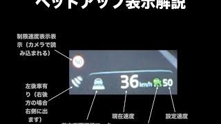 マツダ 新型CX-5 のクルーズコントロールを使ってみた!
