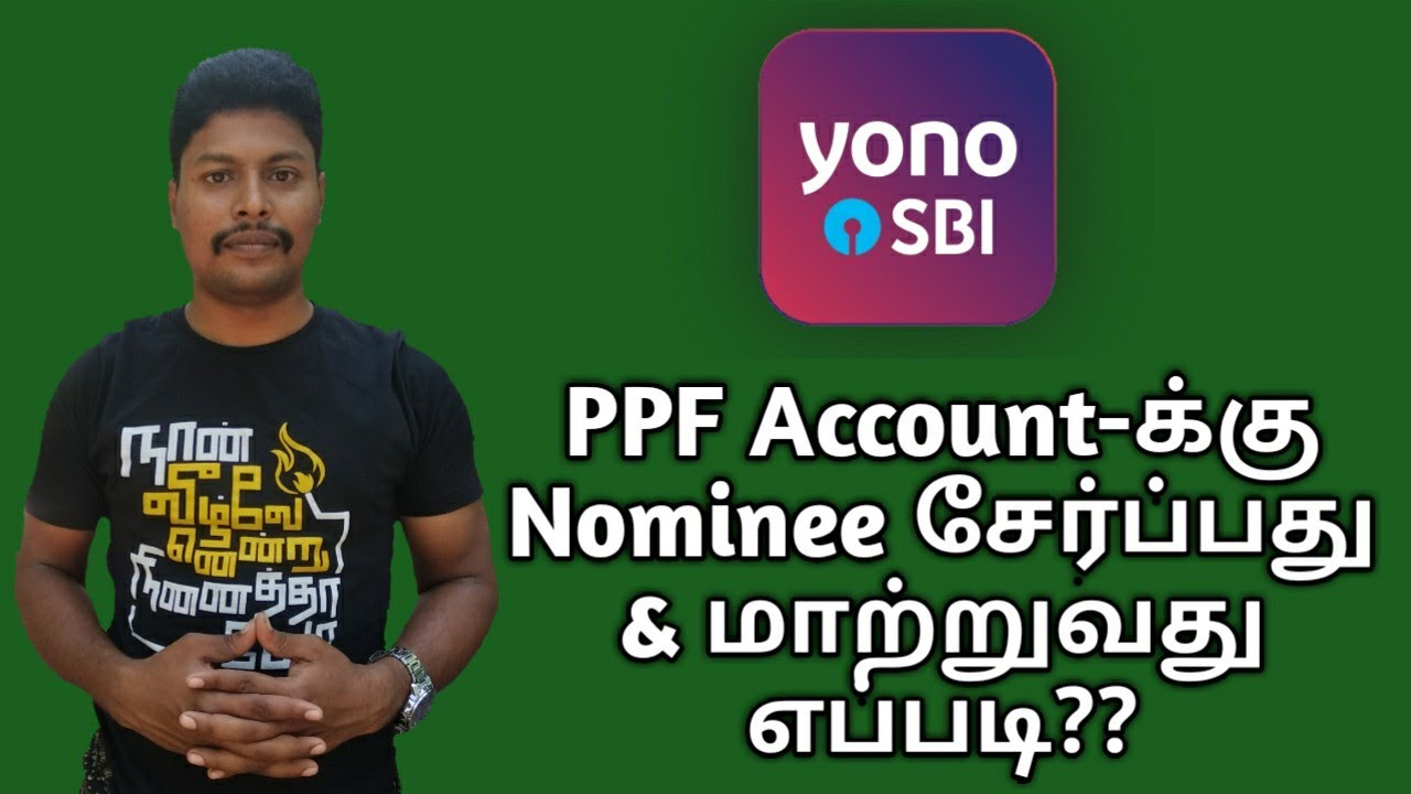 How to add and change the nominee for PPF account | SBI PPF Account Nominee change | Star Online