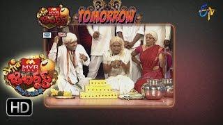Extra Jabardasth – Promo – 29th January 2016 - ఎక్స్ ట్రా జబర్దస్త్