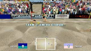 game Beach Soccer for PC ( игра пляжный футбол на ПК)