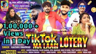 Download TikTok Ma Lagi Lotery   Kaushik Bharwad   Non-Stop New Gujarati DJ Songs 2019